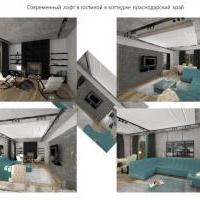 Дизайн интерьера квартиры .Дизайн проекты с индивидуальным стилем г.Краснодар