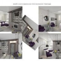 """Интерьер кухни.Дизайн проекты с индивидуальным стилем от студии дизайна интерьера """"StArt Future"""" Краснодар"""