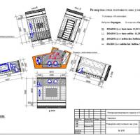 Дизайн-проект квартиры.